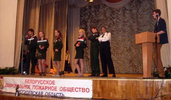 Юныя выратавальнікі Бабруйска - прызёры абласнога турніру