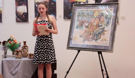 Сертификат об окончании художественной школы получили 22 человека