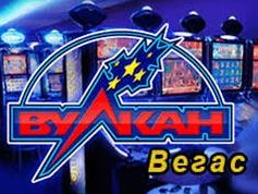 Играть в азартные игры на Vegas Vullkan 777